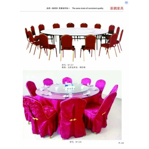 胜芳方圆桌批发 圆形简易折叠餐桌 正方形餐桌 酒店大圆桌 小户型家用折叠饭桌 新鹏家具