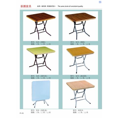 胜芳折叠桌 小型折叠桌 小书桌 手提桌 小方桌 木质折叠桌 户外桌 户外家具批发 新鹏家具