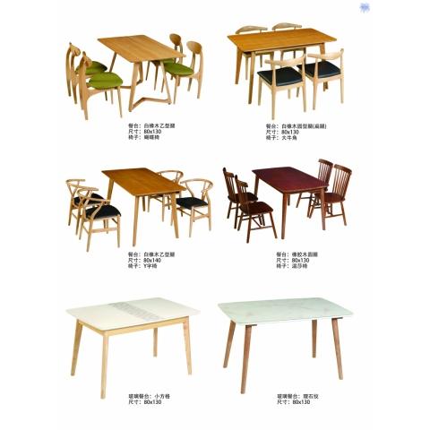 胜芳餐桌椅  桌面 桌架 实木餐桌椅 实木餐台椅 中式餐桌椅 实木餐桌椅组合批发 木质家具 餐厅家具 中式家具 芝新家具