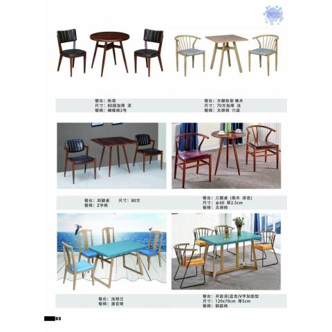 胜芳餐桌椅批发 复古式餐桌椅 实木餐桌椅 主题餐桌椅 转印餐桌椅 钢木家具 快餐桌椅 休闲家具 恒泰家具