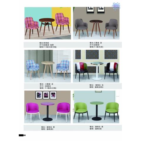 胜芳家具批发 咖啡台 咖啡桌椅组合 茶桌椅组合 三件套会客桌椅 接待桌椅 洽谈桌椅 简约现代 恒泰家具