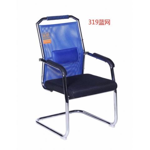 胜芳家具批发 办公椅 弓形办公椅 可旋转办公椅 四腿办公椅 职员椅 会议椅 培训椅 员工椅 皮质办公椅 办公家具 办公类家具 银牛家具