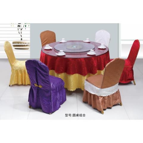 万博Manbetx官网酒店椅套批发 酒店弹力椅套 婚庆宴会餐厅连体椅子套罩 家用 酒店用椅套批发多色 饭店椅套 达成万博manbetx在线