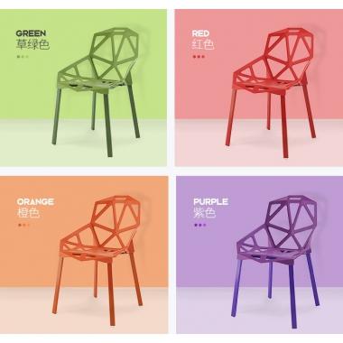 胜芳家具批发北欧椅靠背椅餐椅创意几何餐椅 现代简约懒人塑料镂空椅子兴东家具