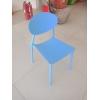 胜芳在线批发北欧时尚成人塑料餐椅创意椅洽谈椅太阳椅兴东家具