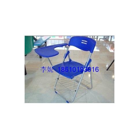 河北胜芳折叠培训椅子,河北胜芳折叠记录椅子,河北胜芳带写字板带书框折叠椅