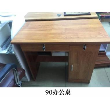 胜芳办公桌批发 公司桌 职员桌 员工桌 写字台 办公家具 凤阳家具