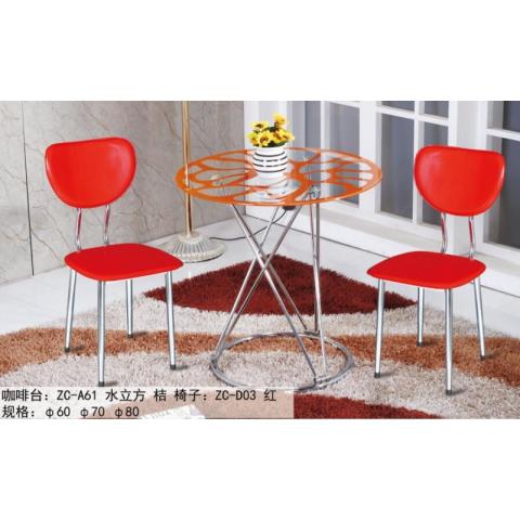 胜芳茶几批发 阳台桌椅三件套 现代 简约 铁艺桌椅 折叠小茶几 户外休闲桌 咖啡厅组合 志成家具