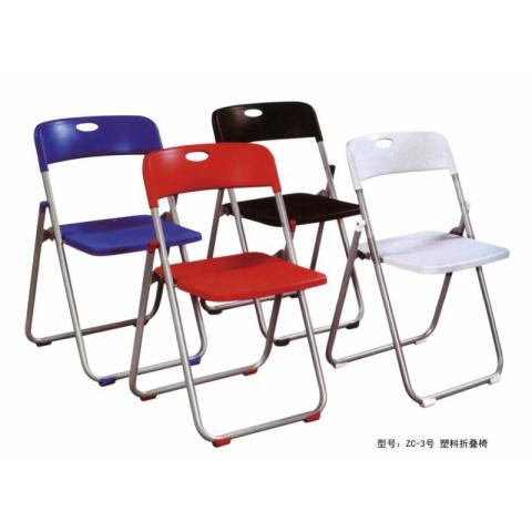胜芳家具批发 培训椅 塑料 可折叠椅子 职员办公接待椅 会场靠背椅子 会议折椅 志成家具