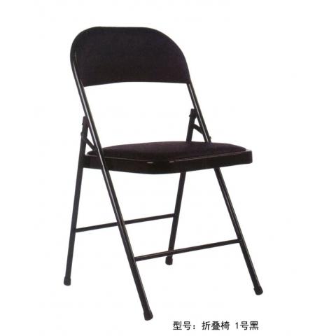 胜芳胜博发网站 培训椅 塑料 可折叠椅子 职员办公接待椅 会场靠背椅子 会议折椅 志成家具
