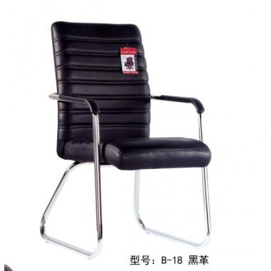 胜芳办公椅批发 弓形办公椅 电脑椅 职员椅 可旋转办公椅 老板椅 透气网布椅 会议椅 会客椅 皮质办公椅 可躺椅 书房家具 办公类家具 志成家具