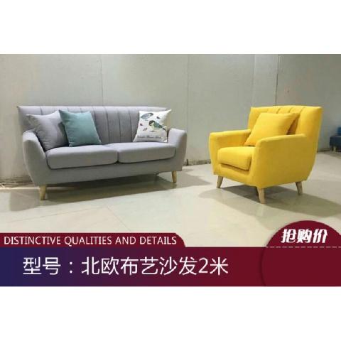 胜芳布艺沙发批发 简约沙发 布沙发 布艺转角沙发 客厅家具 方腿 布艺家具 名雅家具