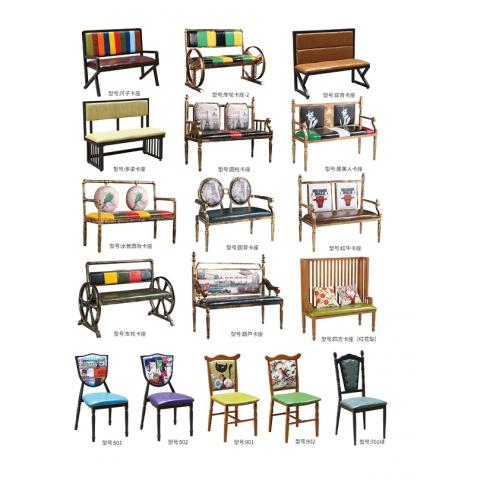 胜芳家具批发 卡座 咖啡椅 懒人椅 沙发椅 复古铁艺卡座 休闲 餐馆西餐厅咖啡厅卡座 鑫诺家具