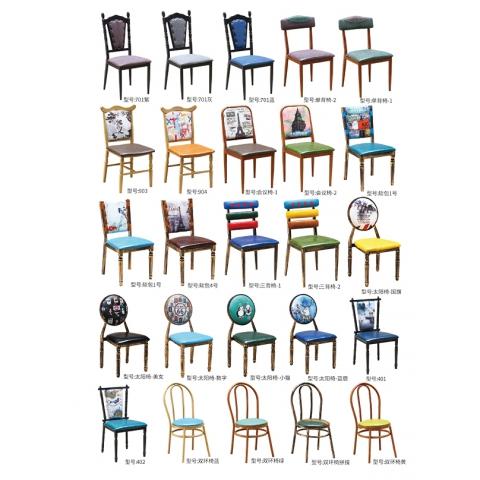胜芳复古主题家具批发 牛角椅 太师椅 叉背椅中国风椅 中式椅 餐椅 曲木椅 酒店椅 围椅 休闲椅 A字椅 鑫诺家具