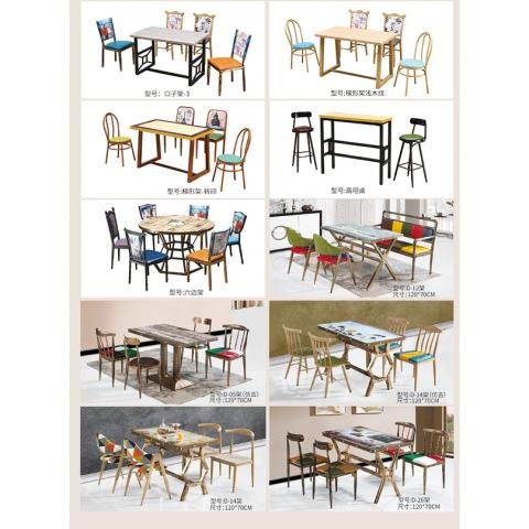 胜芳餐桌椅批发 复古工业风桌椅 转印餐桌椅 铁艺桌椅椅 复古桌椅 快餐桌椅 个性主题桌椅 钢木家具 酒店家具 鑫诺家具