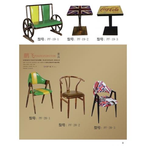 胜芳主题椅批发 牛角椅 太师椅 叉背椅中国风椅 太阳椅 中式椅 餐椅 曲木椅 酒店椅 围椅 休闲椅 A字椅 鹏飞家具