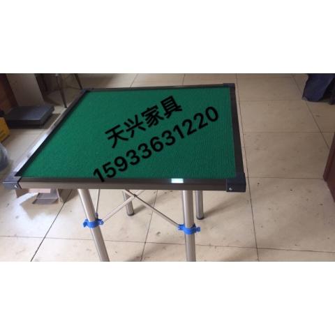 胜芳麻将桌批发 简易麻将桌 折叠麻将桌 餐桌 两用桌 多功能桌面 休闲娱乐桌子