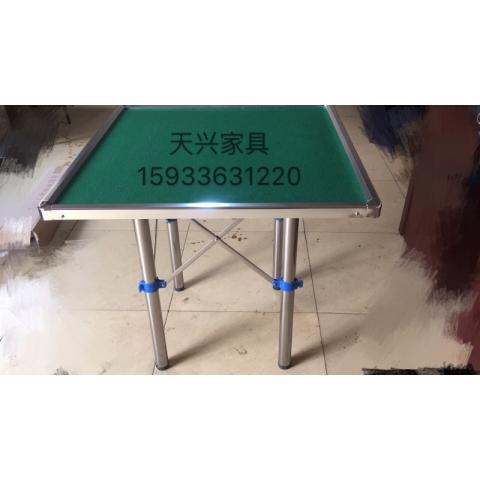 胜芳麻将桌批发 交易麻将桌 两用麻将桌面 休闲娱乐桌面
