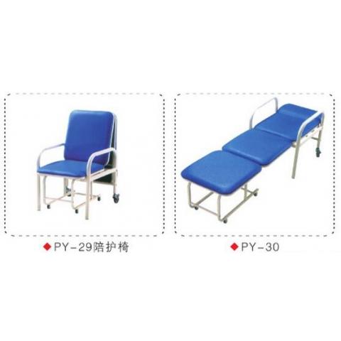 胜芳陪护批发 陪护椅 护理床 陪护床  多功能午休椅 折叠椅 折叠椅加固华特家具