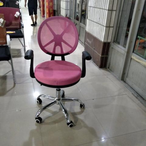 胜芳88必发手机版登录 办公椅 弓形办公椅 可旋转办公椅 四腿办公椅 职员椅 会议椅 培训椅 员工椅 皮质办公椅 办公家具 办公类家具 银牛家具