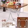 胜芳家具 方圆桌 折叠桌 餐桌