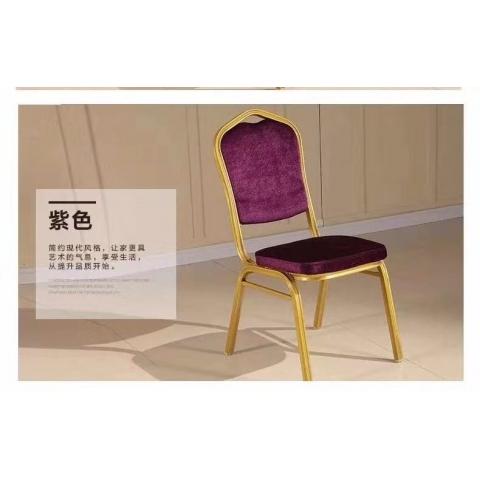 胜芳酒店椅 将军椅 婚庆椅 喜庆椅 饭店椅 饭馆椅 餐厅椅 贵宾椅 酒店88必发手机版登录 华特家具系列