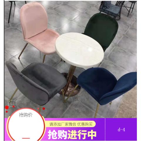 胜芳休闲椅批发 现代简约 靠背椅子 简约咖啡厅桌椅 北欧休闲 创意凳子 美式复古 铁艺椅子 伊姆斯 椅子 咖啡椅 绍明家具