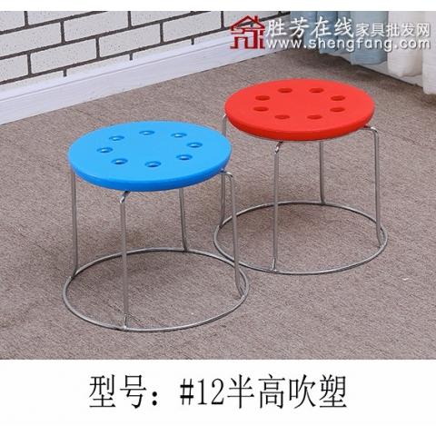 胜芳铁腿凳子  大休闲凳子  钢筋凳子批发  寰宇家具 简易家具