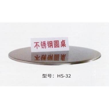 胜芳桌面批发 钢木桌面 快餐桌面 餐桌面 不锈钢圆桌 餐厅家具 饭店家具 简易家具 红生家具