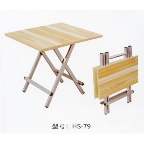 胜芳折叠桌 小型折叠桌 小书桌 手提桌 小方桌 木质折叠桌 户外桌 户外家具批发 红生家具