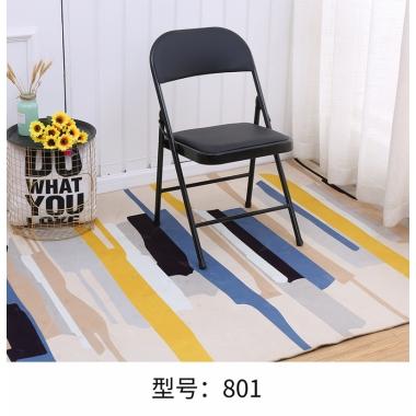 胜芳家具批发 黑桥牌 折叠椅批发 折椅 折叠椅 家用会客椅 餐椅 电脑椅 桥牌椅 宝来家具