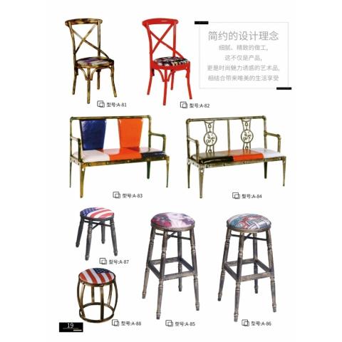 胜芳复古铁艺餐椅批发 太阳椅 牛角椅 A字椅 铁皮椅 叉背椅 围椅 太阳凳 時尚休闲椅 奶茶店咖啡厅椅等系列复古家具 凤来家具