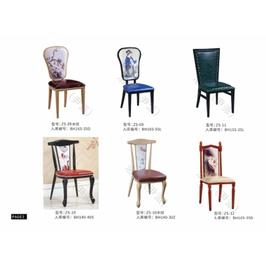 胜芳复古主题家具批发 牛角椅 太师椅 叉背椅中国风椅 中式椅 餐椅 曲木椅 酒店椅 围椅 休闲椅 A字椅 浩翔家具