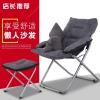 胜芳家具批发   懒人沙发  舒适休闲椅  可折叠电脑椅  厂家直销