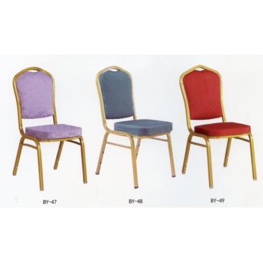 胜芳休闲椅批发 现代简约 靠背椅子 简约咖啡厅桌椅 北欧休闲 创意凳子 美式复古椅子 伊姆斯 椅子 咖啡椅 宝艺家具