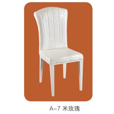胜芳88必发手机版登录 现代简约 家用餐椅 创意椅 靠背椅子 时尚椅 主题餐椅 椅子 德利家具