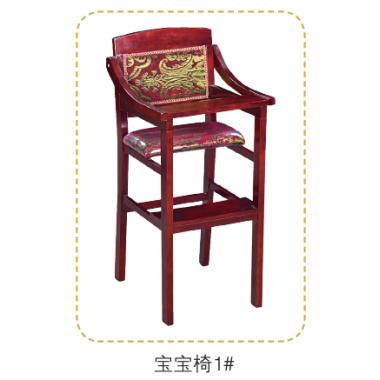 胜芳家具批发 实木家具 古风 家用餐椅 创意椅 宝宝椅  宝宝餐椅 椅子 德利家具