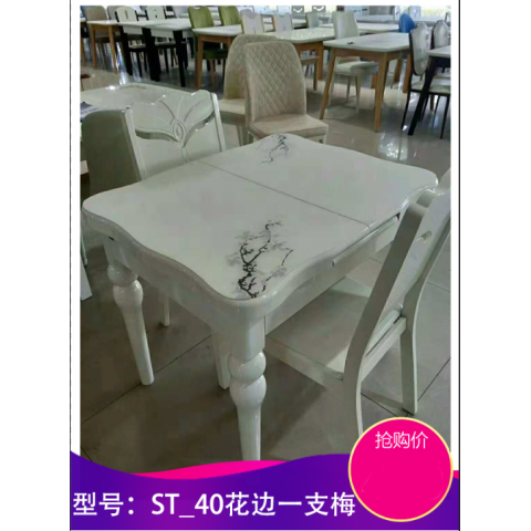胜芳餐桌批发  餐台 欧式餐桌 欧式餐台 简约餐桌 小户型餐桌 餐桌椅组合 餐厅家具 欧式家具 餐厨家具批发  三星家具系列