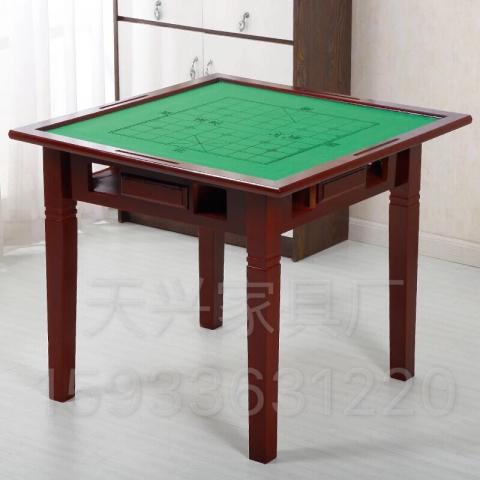 胜芳麻将桌批发 实木麻将桌 两用麻将桌 棋牌桌 折叠麻将桌