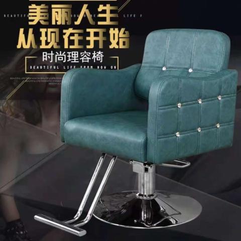 万博Manbetx官网万博manbetx在线批发 铁艺复古美发椅 美容椅 美发椅 发廊升降可专用理发椅 旋转理发椅 可扶手理发椅 翰森万博manbetx在线