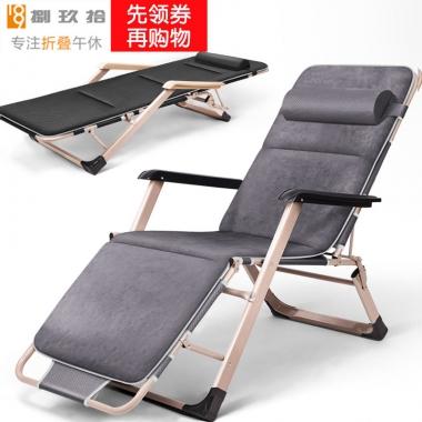 换鞋凳残疾人轮椅学习椅子吧台折叠床单人床懒人椅子实木凳子藤椅
