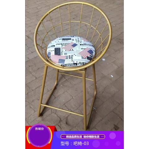 胜芳酒吧椅批发 酒吧台椅子 复古美式吧椅 高脚椅凳 KTV前台椅 高脚椅 吧台凳 理发椅 靠背酒吧椅 智源家具