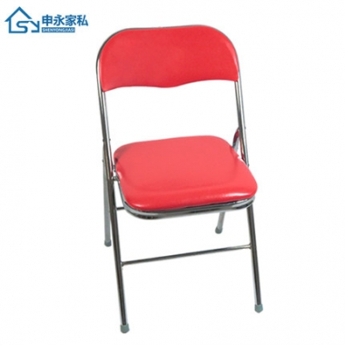 申永家私折叠椅子靠背电脑椅家用餐椅时尚简约凳子镀锌办公会议椅
