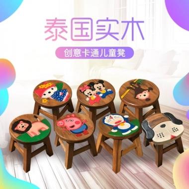 木质儿童卡通小板凳家用创意穿鞋凳换鞋矮凳实木家具宝宝可爱椅子