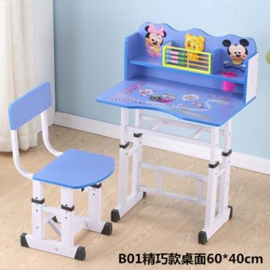 孩子书柜家用男女孩课桌儿童学习桌男孩辅导班住宅脚踏椅子家具学