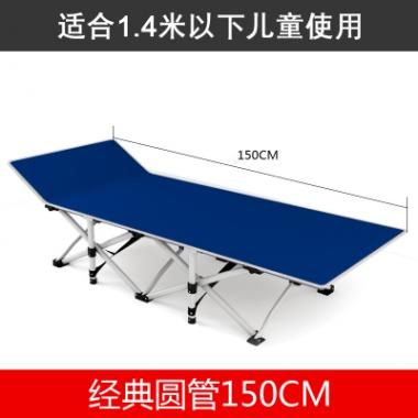 家具办公室布艺小型190cm露营携带午睡椅1.9米加固办公行军床休息