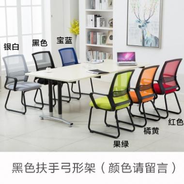 丁哥家具电脑椅家用办公宿舍培训会客前台棋牌室椅子转椅网布凳子