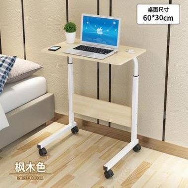 电脑桌可移动调节便携家具读书中式大学生简便功能学习落地