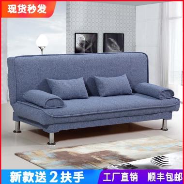 【包邮】沙发沙发床简易多功能折叠布艺沙发小户型客厅家具沙发懒人沙发床