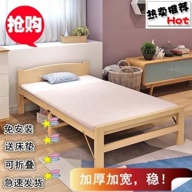 【包邮】卧室家具套装小床单人子母床上下铺床板子铁床衣柜实木推拉门简约